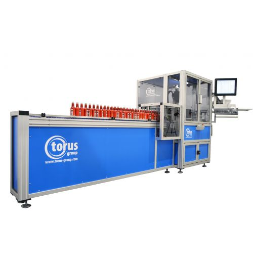 Z702 AUTOMATIC 2PC BOTTLE CAN INSPECTION SYSTEM